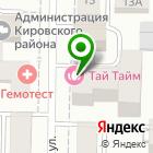 Местоположение компании Томск.доставка-китай.рф