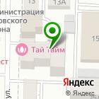 Местоположение компании Дарт-Ком