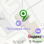 Местоположение компании Глав-Доставка Томск