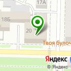 Местоположение компании Департамент по управлению государственной собственностью Томской области