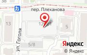 Автосервис Автоцентр Upgrade в Томске - Тулица Гоголя, 12А: услуги, отзывы, официальный сайт, карта проезда