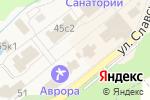 Схема проезда до компании Магазин сувениров в Белокурихе
