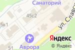 Схема проезда до компании Любава в Белокурихе