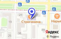 Схема проезда до компании КОПИРОВАЛЬНЫЙ ЦЕНТР КОПИ-ЦЕНТР в Томске