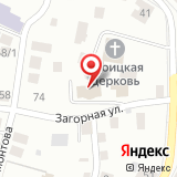 ООО СибКапСтрой