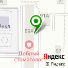 Местоположение компании Dizanika