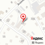 ООО Промэкспертиза