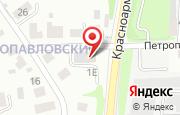 Автосервис Катод в Томске - ТКрасноармейская улица, 1Д: услуги, отзывы, официальный сайт, карта проезда