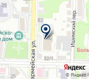 Бюро регистрации несчастных случаев Управления МВД России по Томской области
