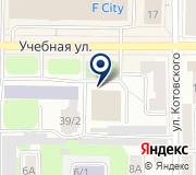 Федерация Тхэквондо Томской области, региональная общественная организация