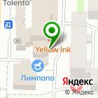 Местоположение компании Babyliss PRO-Томск