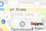 Схема проезда до компании Марсель в Томске