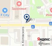 Милослава, сеть магазинов
