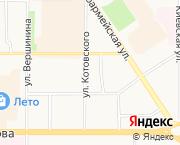 Котовского ул, 10