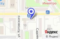 Схема проезда до компании КВАЗАР в Томске