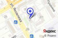 Схема проезда до компании ПАРИКМАХЕРСКАЯ АНТУРАЖ в Томске