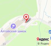 Курортная поликлиника им. В.В. Бункова