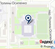 Лицей №1 им. А.С. Пушкина