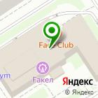 Местоположение компании Fakel