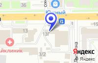 Схема проезда до компании МЕЖГОСУДАРСТВЕННЫЙ МИГРАЦИОННЫЙ ЦЕНТР-ТОМЬ в Томске