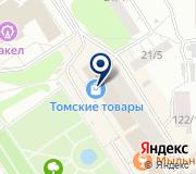 Очкивтомске.рф, салон оптики