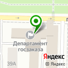 Местоположение компании Департамент ЖКХ и государственного жилищного надзора Томской области