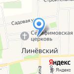Универсальный магазин №10 на карте Бийска