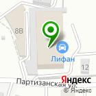 Местоположение компании ТомскавтоГАЗсервис