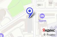 Схема проезда до компании ГАЗХИМСТРОЙИНВЕСТ в Томске