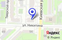 Схема проезда до компании КАФЕ ГЛОБУС в Томске