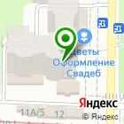 Местоположение компании Zinger
