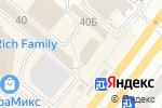Схема проезда до компании Дом уюта в Томске
