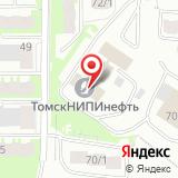 ПАО ТомскНИПИнефть