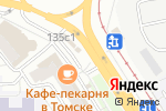 Схема проезда до компании Пирожковая в Томске