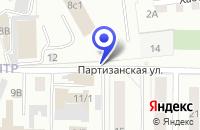 Схема проезда до компании КОМБИНАТ САНТА-МАРИЯ в Томске