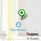 Местоположение компании Командор Сибирь