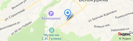 Магазин фитопродукции на карте Белокурихи