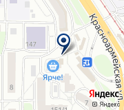 Антонов Двор, сеть фирменных магазинов-кондитерских