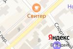 Схема проезда до компании Роспечать в Белокурихе