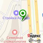 Местоположение компании Vedlogistic