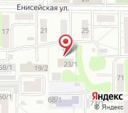 Управление Федеральной службы по надзору в сфере связи информационных технологий и массовых коммуникаций по Томской области