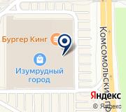 Альфа-банк, банкомат