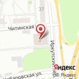 ООО ТомскавтоГАЗсервис