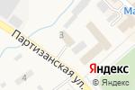 Схема проезда до компании Алтайский НИИ природных лечебных ресурсов и курортной медицины в Белокурихе