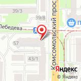 ООО АС-Проектстрой