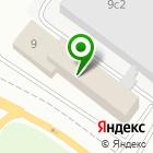 Местоположение компании Комитет по обеспечению деятельности мировых судей Томской области