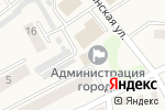 Схема проезда до компании Единая дежурная диспетчерская служба г. Белокурихи в Белокурихе