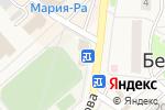 Схема проезда до компании Телефон.ру в Белокурихе