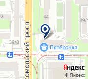 Novex, сеть хозяйственных магазинов