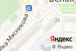 Схема проезда до компании Причал в Белокурихе